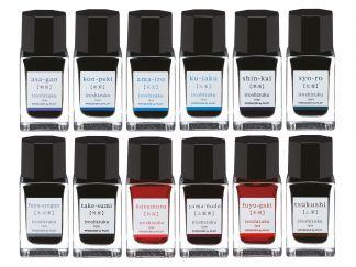 Iroshizuku bläck Mini - Set med 12 - A - Sorterade färger - 15 ml