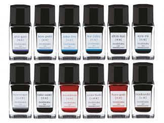 Iroshizuku Ink Mini - Set of 12 - A - Assorted colors - 15 ml