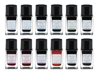 Iroshizuku Ink Mini - Set of 12 - B - Assorted colors - 15 ml