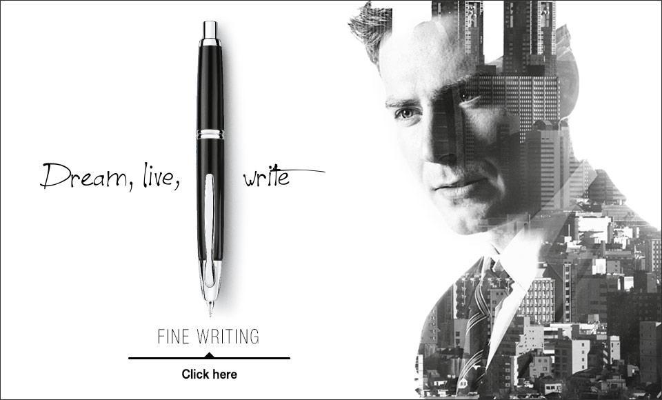 Pilot Fine Writing